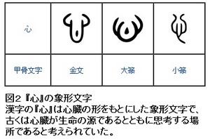 30回図2.jpg