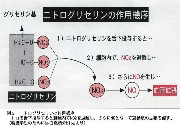 45図4.jpg