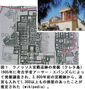 47図1.jpg