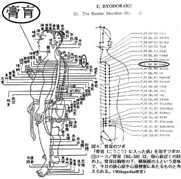 65図6.jpg