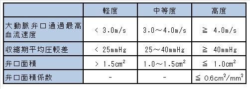 浅川表2.jpg