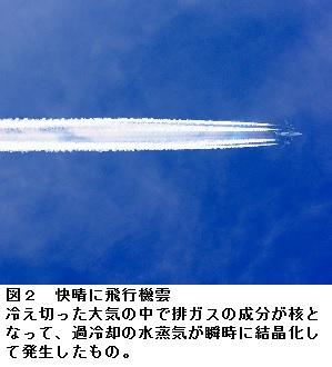 42図2.jpg