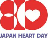 ハートの日ロゴ.pngのサムネイル画像