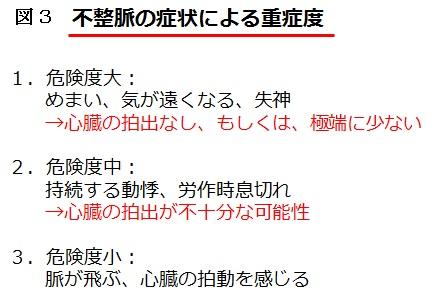 17.7図3.jpg