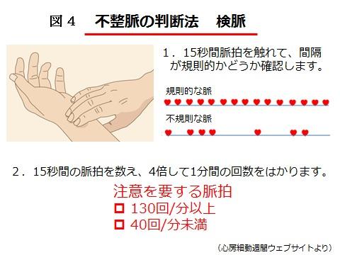 17.7図4.jpg