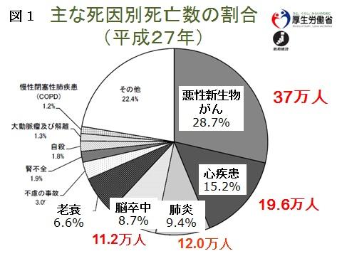 2017.1禁煙1.jpg