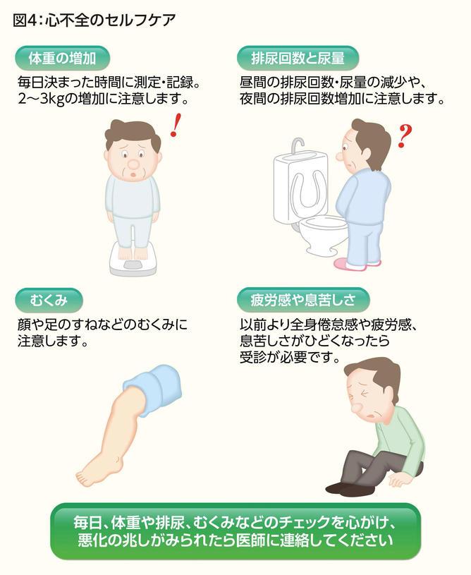 筒井先生図4.jpg