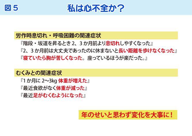 小室先生スライド-20210805修正_ページ_5.jpg